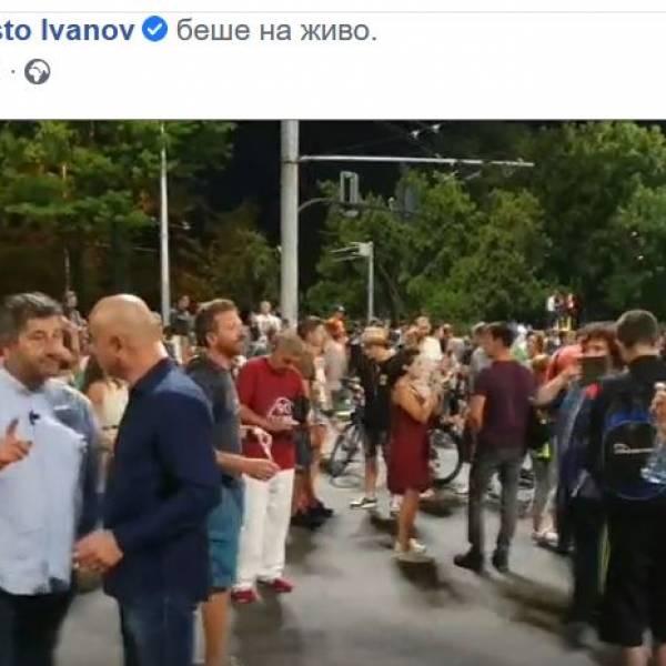 Христо Иванов като попикано мушкато  след репликата за телефонното обаждане до Маджо