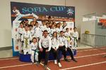 "Турнир по олимпийско таекуондо ""Sofia Cup"""